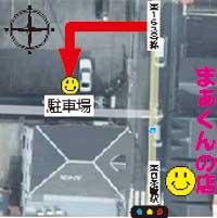 まぁくんの店 四條畷市 駐車場 width=