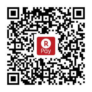 楽天ペイ_QRコード